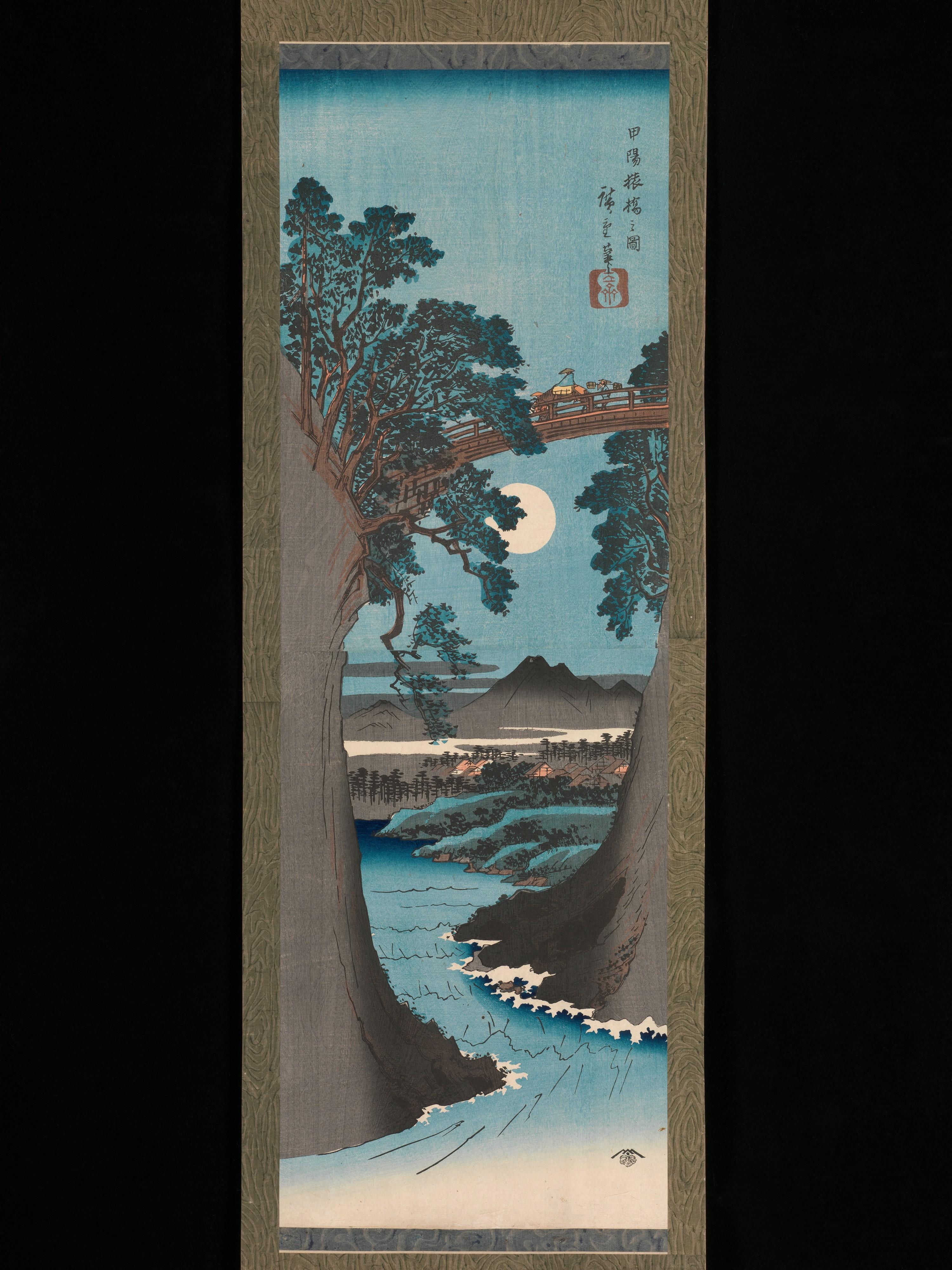 Utagawa Hiroshige The Monkey Bridge In Kai Province