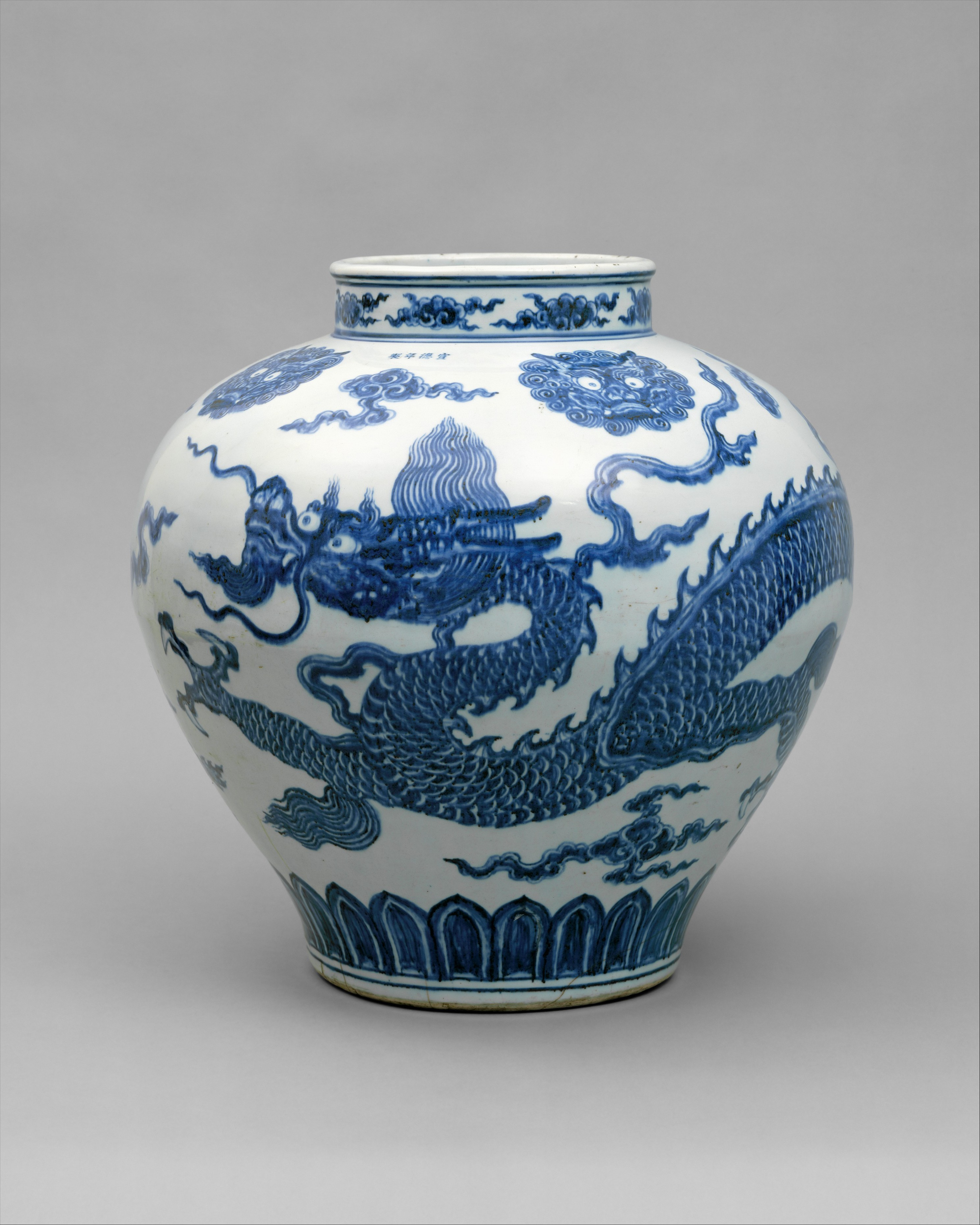 Jar with dragon china ming dynasty 13681644 xuande mark share by email reviewsmspy