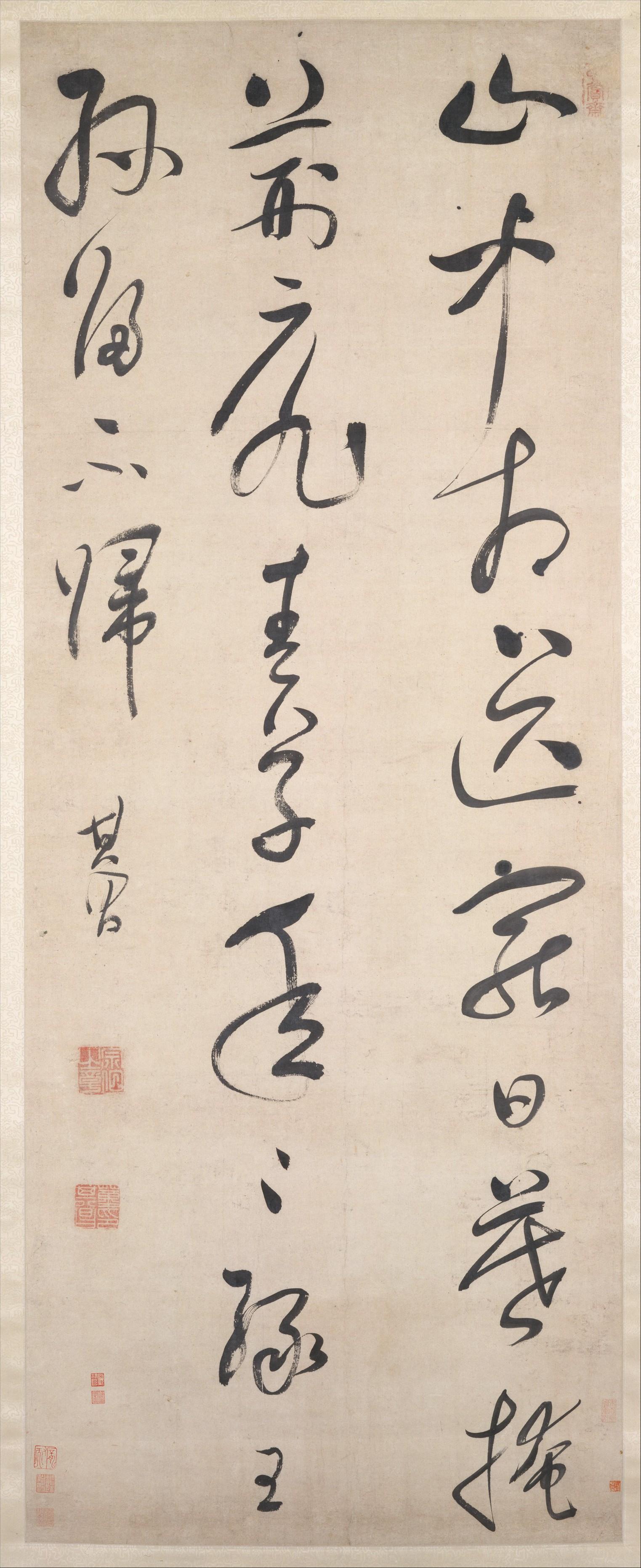 Wang Wei Poems 1