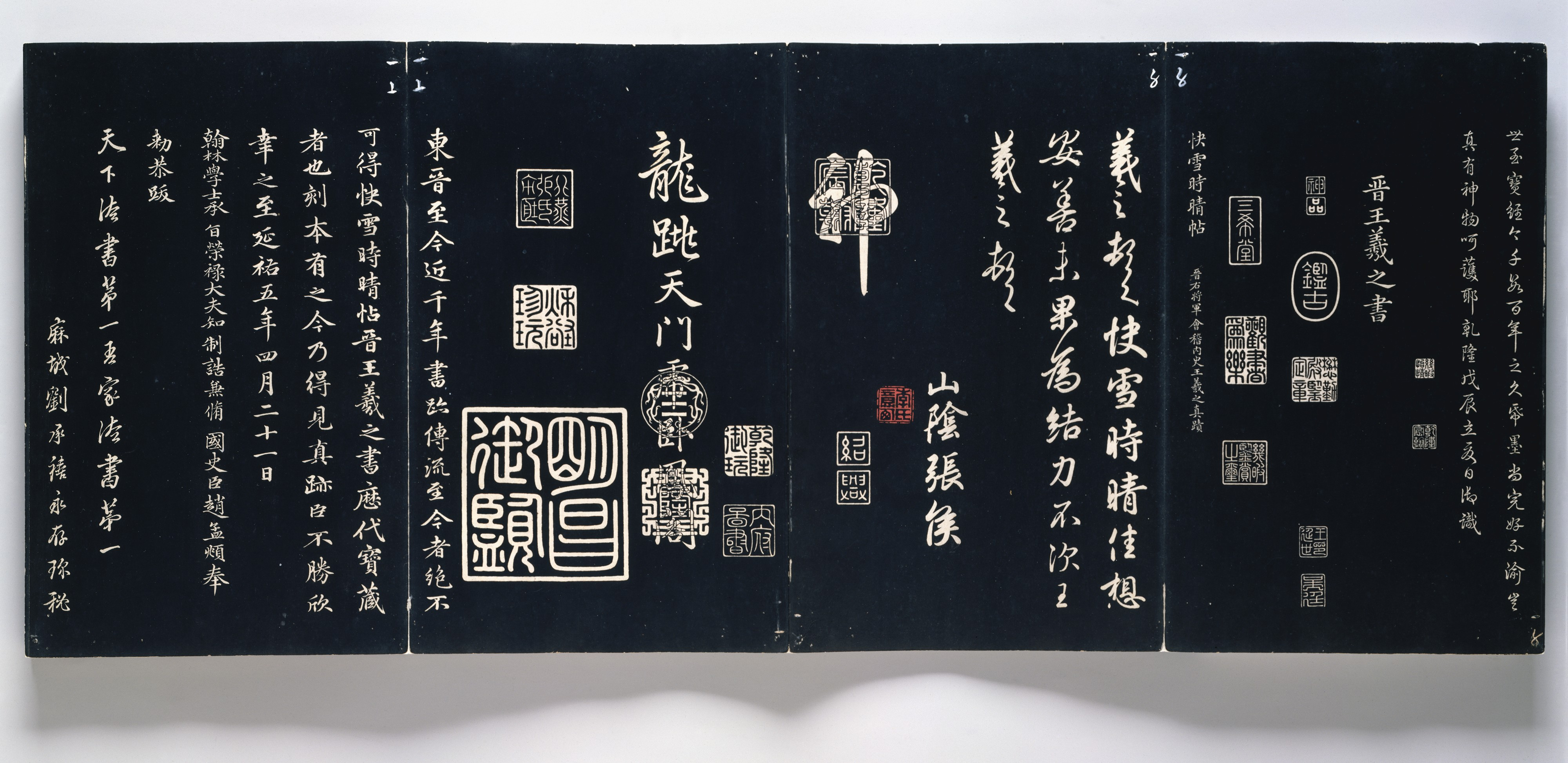 """Various Artists   Model Calligraphies from the """"Hall of Three ..."""