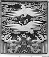 Rank Badges with Decoration of Two Cranes among Clouds, Silk embroidery on silk damask, Korea