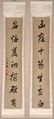 Running-script Calligraphic Couplet, Liang Tongshu (Chinese, 1723–1815), Pair of hanging scrolls; ink on paper, China