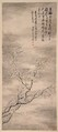 Ink Prunus, Gao Xiang (Chinese, active ca. 1700–1730), Hanging scroll; ink on paper, China