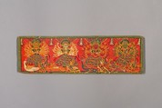Book Cover with Four Durgas, Distemper on wood, Nepal (Kathmandu Valley)
