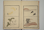 Vol. 1 of 5, Various Pictures by Keisai (Keisai soga), Kuwagata Keisai (Japanese, 1764–1824), Woodblock printed book; ink and color on paper, Japan