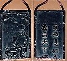 Case (Inrō) in the Shape of an Ink Stick with Design of God of Longevity (Jurōjin), Reading beneath a Star Constellation (obverse);Twelve-Character Inscription (reverse), Shibata Zeshin (Japanese, 1807–1891), Roiro (waxen) lacquer with black hiramakie sprinkled and polished lacquer and takamakie sprinkled and polished lacquer relief; Interior: roiro; Netsuke: lacquer in shape of a worn ink stick; Ojime: black lacquer bead, Japan