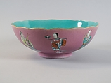 Bowl, Porcelain painted in overglaze polychrome enamels with engraved decoration, China