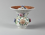 Covered Vessel, Porcelain with relief decoration, painted in overglaze famille rose enamels and gilt, China