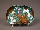 Dish with Design of Radishes, Porcelain with underglaze blue, yellow-brown glaze, and overglaze enamels (Hizen ware, Nabeshima type), Japan