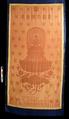 Avalokiteshvara as Shadakshari Lokeshvara, Silk twill damask, China