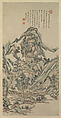 Landscape for Zhanting, Wang Yuanqi (Chinese, 1642–1715), Hanging scroll; ink and color on paper, China