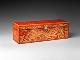 Sutra box with dragons amid clouds, Red lacquer with incised decoration inlaid with gold; damascened brass lock and key, China