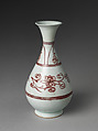 Bottle with Peonies, Porcelain painted with copper red under transparent glaze (Jingdezhen ware), China