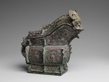 Spouted Wine Vessel (Gong), Bronze, China