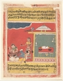 Krishna at the Feet of Radha: Page from a Dispersed Rasikapriya, Ink and opaque watercolor on paper, India (Madhya Pradesh, Malwa)