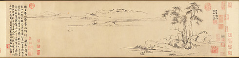 Twin Pines, Level Distance, Zhao Mengfu (Chinese, 1254–1322), Handscroll; ink on paper, China