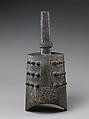 Bell (Zhong), Bronze, China