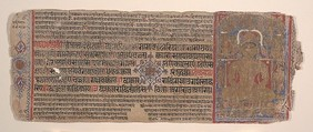 Leaf from a Kalpa Sutra (Jain Book of Rituals), Bhadrabahu (Indian, died ca. 356 B.C.), Ink, opaque watercolor, and gold on paper, India (Gujarat)