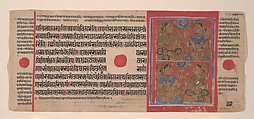 Night Vigil for Mahavira's Birth: Folio from a Kalpasutra Manuscript, Ink, opaque watercolor, and gold on paper, India (Gujarat)
