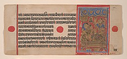 Queen Trisala and the Newborn Mahavira: Folio from a Kalpasutra Manuscript, Ink, opaque watercolor, and gold on paper, India (Gujarat)
