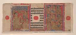 Mahavira Preaching to Monks and Nuns: Folio from a Kalpasutra Manuscript, Ink, opaque watercolor, and gold on paper, India (Gujarat)