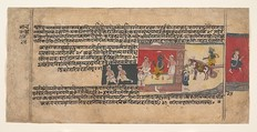 Page from a Dispersed Bhagavata Purana Manuscript, Ink and opaque watercolor on paper, India (Rajasthan, Mewar)