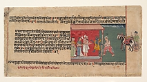 Krishna Brings the Messenger Akrura Inside Nanda's House: Page from a Dispersed Bhagavata Purana Manuscript, Ink and opaque watercolor on paper, India (Rajasthan, Mewar)