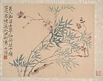 Landscapes and Flowers, Wang Shishen (Chinese, 1686–1759), Album of eight paintings; ink and color on paper, China