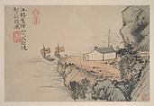 Searching for Immortals, Shitao (Zhu Ruoji) (Chinese, 1642–1707), Album of eight leaves; ink and color on paper, China