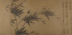 Bamboo Studies, Unidentified Artist, Handscroll; ink on silk, China