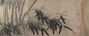 Bamboo, Unidentified Artist, Handscroll; ink on paper, China