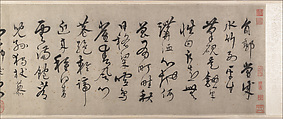 Poem on Retirement, Song Ke (Chinese, 1327–1387), Handscroll; ink on gold-flecked paper, China