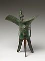 Libation Cup (Jüe), Bronze, China