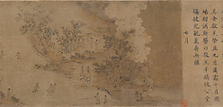 Odes of the State of Bin, Ma Hezhi (Chinese, ca. 1130–ca. 1170)  , and Assistants, Handscroll; ink, color, gold and silver on silk, China