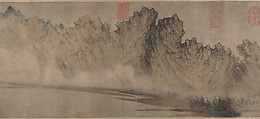 Cloudy Mountains, Fang Congyi (Chinese, ca. 1301–after 1378), Handscroll; ink and color on paper, China