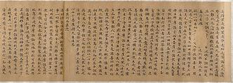 Three Buddhist prayer rolls (fragments), Unidentified Artist Chinese, 16th century, Set of three handscroll; ink on paper, China
