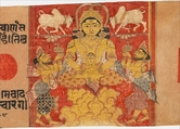 Lustration of the Infant Jina Mahavira: Folio from a Kalpasutra Manuscript, Opaque watercolor on paper, India (Gujarat)