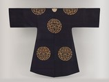 Woman's Ensemble of Robe and Coat with Shou Medallions, Silk and metallic thread tapestry (kesi), China
