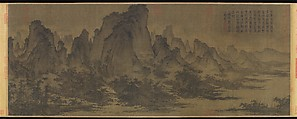 Summer Mountains, Attributed to Qu Ding (Chinese, active ca. 1023–ca. 1056), Handscroll; ink and color on silk, China