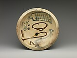 Ishizara Plate with Kitchenware and Character for Sake, Stoneware (Seto ware), Japan