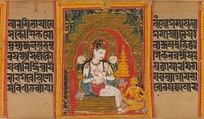 Bodhisattva Avalokiteshvara Expounding the Dharma to a Devotee: Folio from a Ashtasahasrika Prajnaparamita Manuscript, Mahavihara Master, Opaque watercolor on palm leaf, Bengal, eastern India or Bangladesh