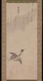 Waterbird in Flight, Painting by Tawaraya Sōtatsu (Japanese, died ca. 1640), Hanging scroll; ink on paper, Japan