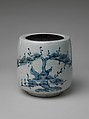 Water jar, Porcelain with underglaze cobalt (Hizen ware, early Imari type), Japan