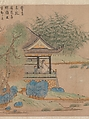 Wang Xizhi watching geese, Qian Xuan (Chinese, ca. 1235–before 1307), Handscroll; ink, color, and gold on paper, China