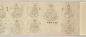 Scroll of Deities of the Diamond World Mandala, Handscroll; ink and color on paper, Japan