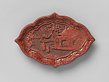 Lozenge-shaped dish with garden scene, Carved red lacquer, China