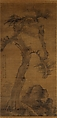 Crooked Pine, Wu Zhen (Chinese, 1280–1354), Hanging scroll; ink on silk, China