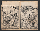 The Style of Woman's Fashion, Unidentified Artist, Black and white illustrations with captions; ink on paper, Japan