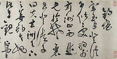 Prose Poem on Fishing Attributed to Song Yu, Zhu Yunming (Chinese, 1461–1527), Handscroll; ink on gold-flecked paper, China