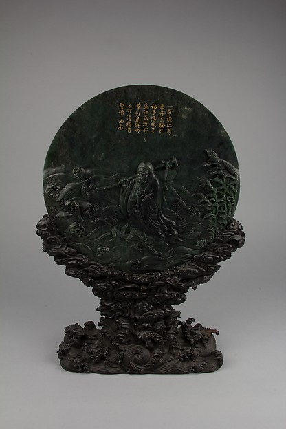 Table screen with scene of Jinshan island and poem by the Qianlong emperor, Jade (nephrite), China